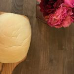 Video: Learn the Simple Way to Bake Bread at Home